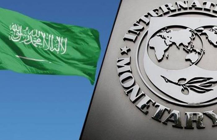 بيان خبراء صندوق النقد الدولي حول الاقتصاد السعودي يدفع وزارة المالية للترحيب