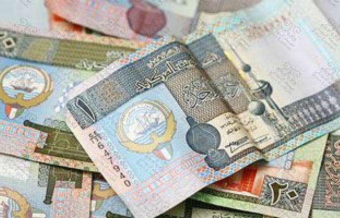 سعر الدينار الكويتى اليوم الاثنين 3-5-2021 فى مصر