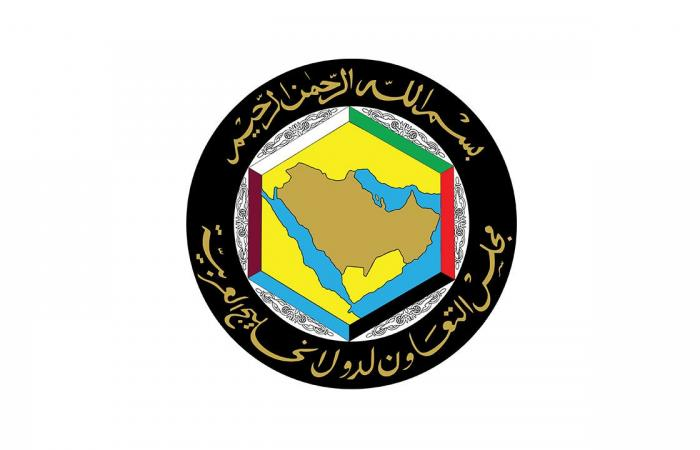 «التعاون الخليجي»: ندعم السعودية فيما تتخذه من إجراءات للدفاع عن أراضيها