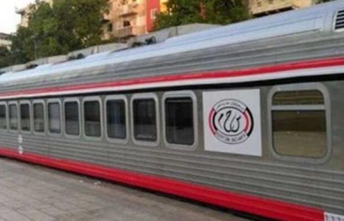 ننشر خطوات حجز تذاكر القطارات قبل عيد الفطر 2021 عبر تطبيق سكك حديد مصر.. ومواعيد حجز القطارات