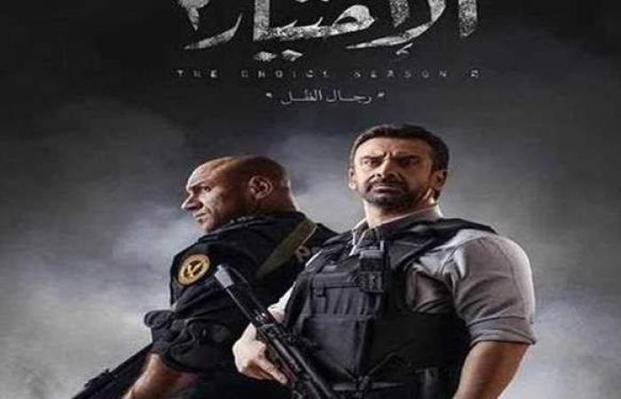مسلسل الاختيار 2.. حكاية الشهيد الرائد أحمد الرفاعي