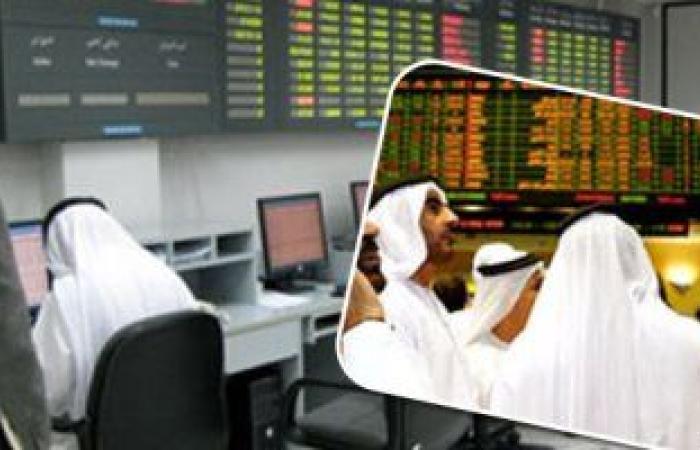 """تراجع """"الأسهم السعودية"""" وحيدة ببورصات الخليج بجلسة تعاملات الاثنين"""