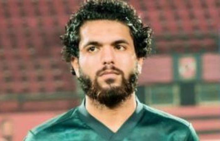 عبده يحيى يهدد مرمى الأهلي في الدقيقة 3.. فيديو