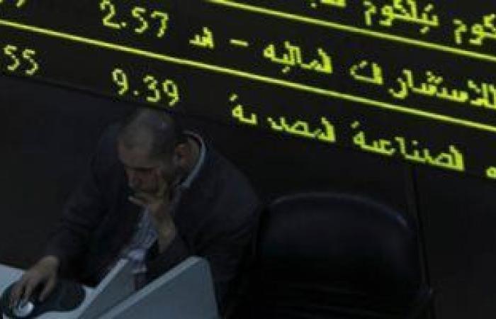 تعرف على ترتيب أكثر 10 شركات تداولاً بالبورصة المصرية خلال أبريل