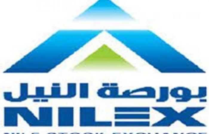 مؤشر بورصة النيل يتراجع 2.29% خلال تعاملات شهر ابريل