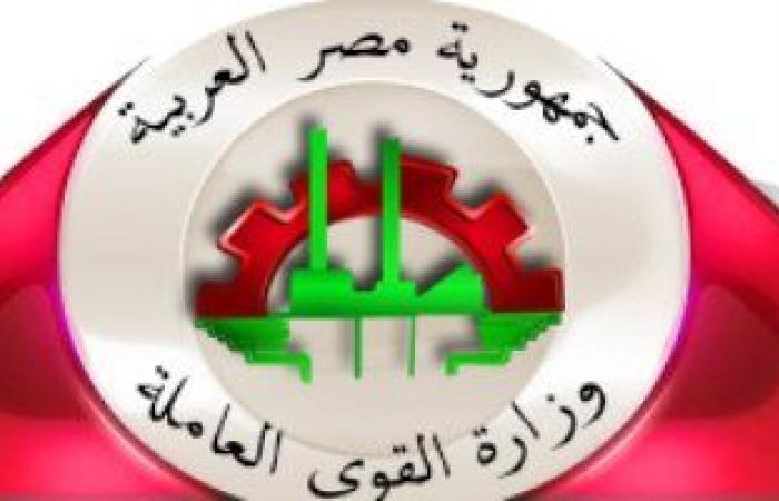 القوى العاملة تعلن صرف 104 آلاف جنيه مستحقات 11 مصريًا بالأردن