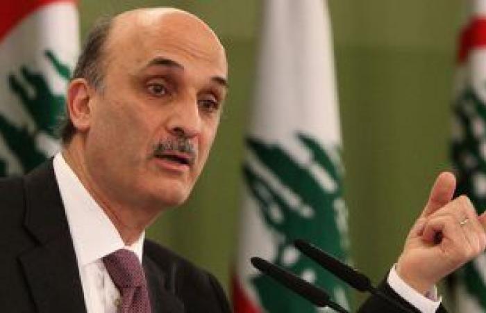 سمير جعجع: لا يحق لأى مسئول لبنانى المساس بمدخرات المواطنين فى البنوك