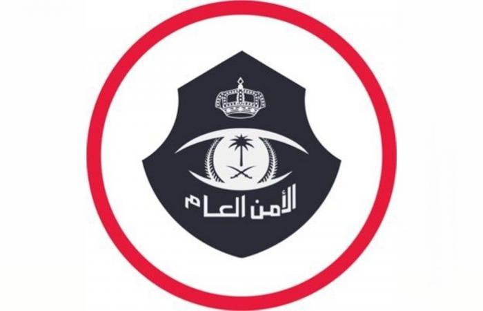 الأمن العام يذكِّر: غرامة 10 آلاف ريال للعمرة دون تصريح في رمضان
