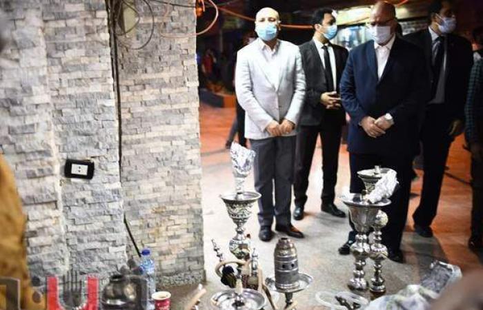20 صورة ترصد تفتيش محافظ القاهرة المفاجئ على مقاهي مصر الجديدة