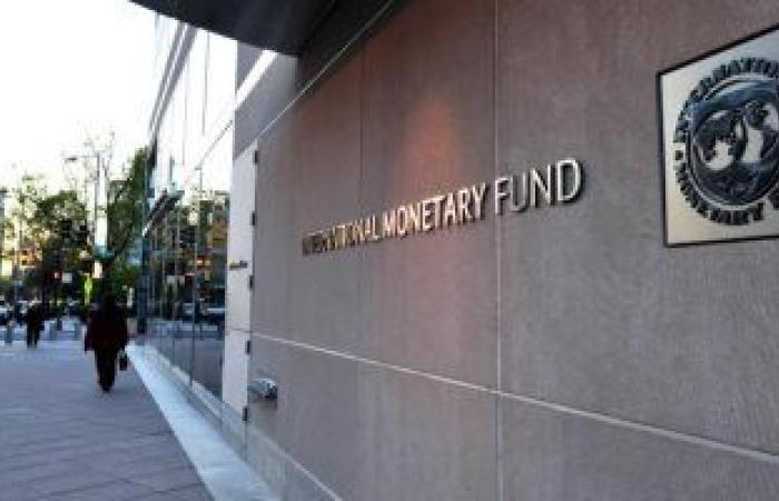 صندوق النقد يضع روشتة لمساعدة الدول لتحقيق أهداف التنمية المستدامة