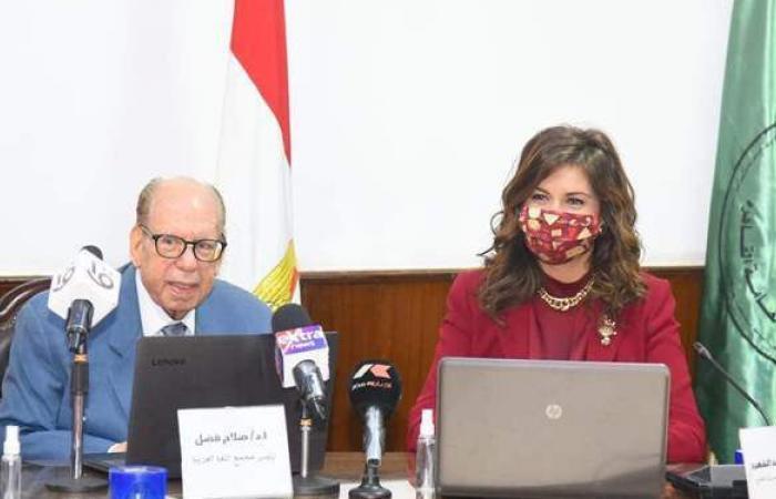 نبيلة مكرم: عرض مبادرة اتكلم عربي بمجمع اللغة العربية شرف كبير