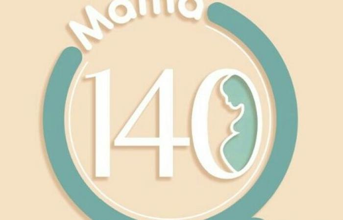 """""""ماما ١٤٠"""".. مشروع تخرج طلبة كلية الإعلام جامعة القاهرة"""