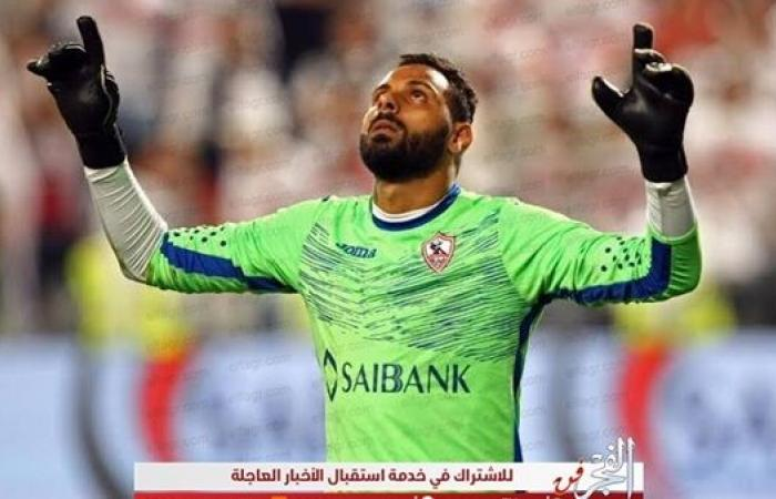"رامز جلال عن محمود جنش: "" حارس مرمي من طراز فريد"""