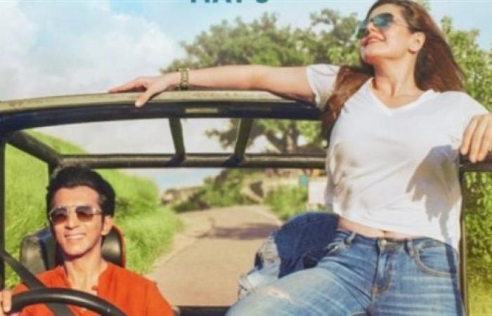 طرح الإعلان الترويجي لفيلم Tum Bhi Akele