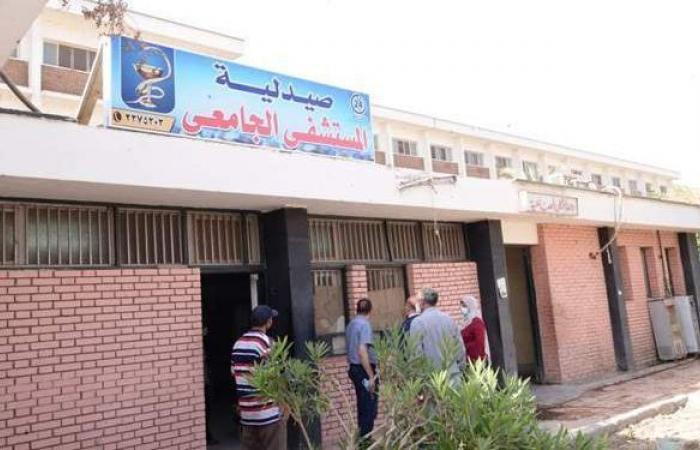 جامعة أسيوط تفتتح صيدلية بالمستشفى الجامعى للعلاج الحر | صور