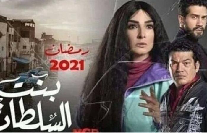 """اعرف مواعيد عرض مسلسل """"بنت السلطان"""" الحلقة 22 والإعادة"""