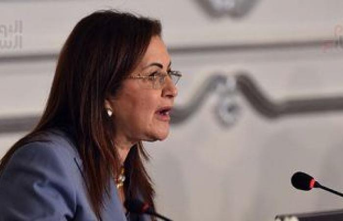 وزيرة التخطيط: 19.4 مليار جنيه استثمارات موجهة لمشروعات التعليم فى 21/2022