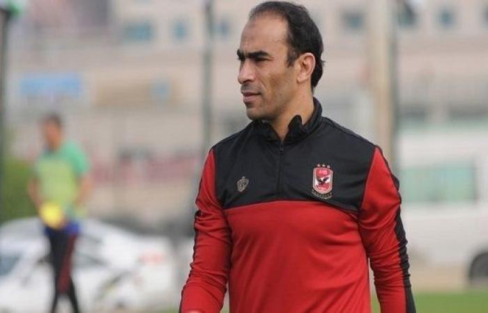 عاجل.. اتحاد الكرة يقرر ايقاف سيد عبد الحفيظ وإحالته للتحقيق