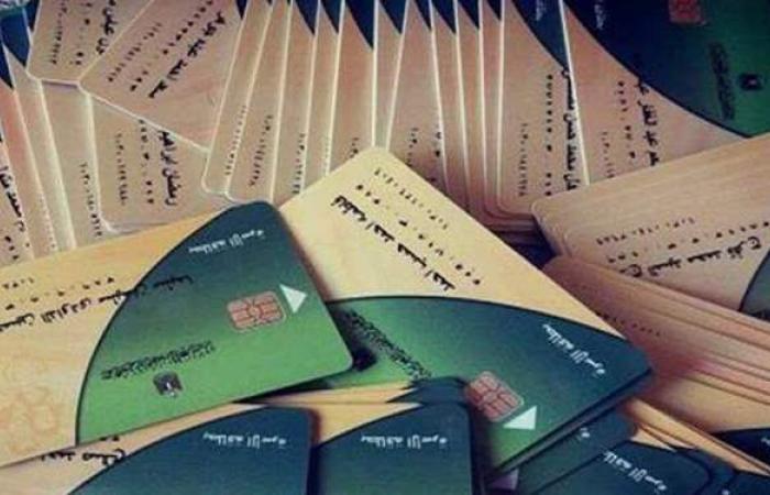 التموين: لاخوف من حذف البطاقات بسبب إحلال السيارات بعد تحديث البيانات