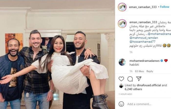"""شقيقة محمد رمضان غيرانة من سمية الخشاب: """"لازم تشيلنى زى حلاوتهم"""""""