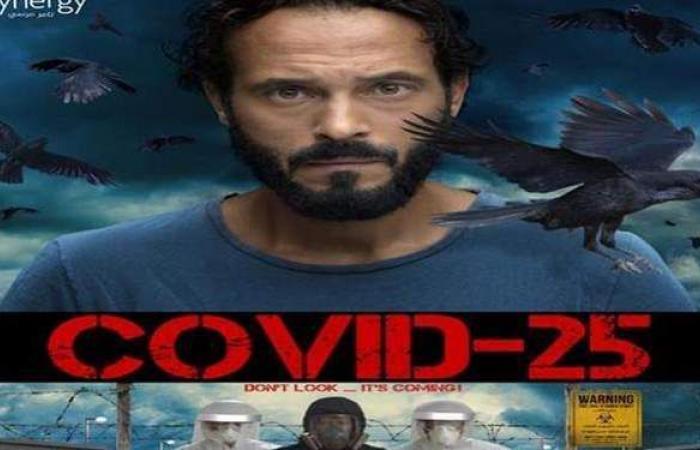 """عماد رشاد يستغل الفيروس الغامض لإتمام صفقة بالملايين في """"كوفيد 25"""""""