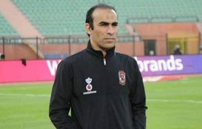 رسمياً.. اتحاد الكرة يقرر إيقاف سيد عبد الحفيظ