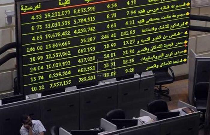 بختام أولي جلسات مايو .. البورصة المصرية تربح 3.2 مليار جنيه