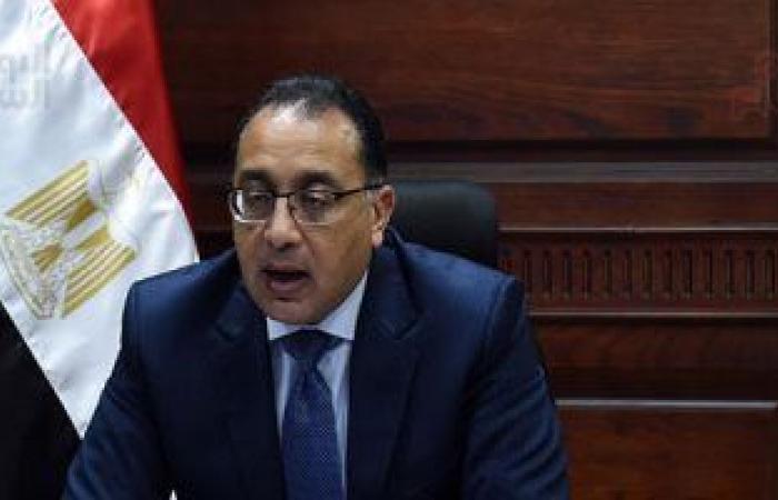 الحكومة تعرض فيديو من داخل مركز تطعيمات لقاح كورونا فى مصر بأرض المعارض
