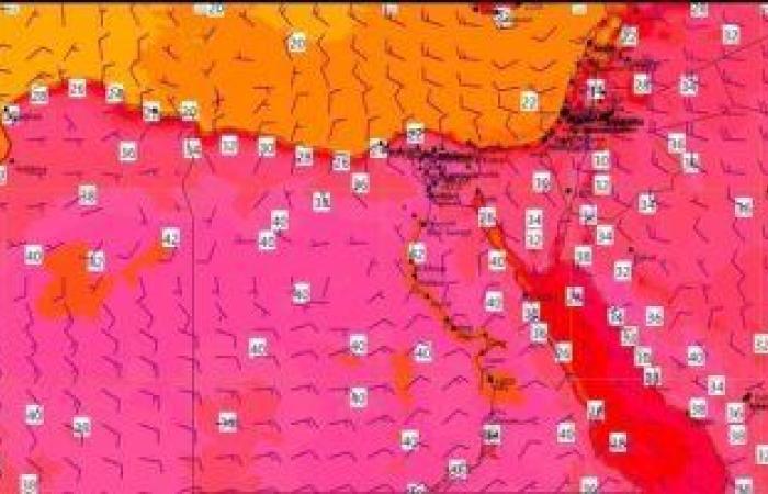 آخر صور للأقمار الصناعية تشير لأجواء شديدة الحرارة والعظمى تتجاوز الـ40
