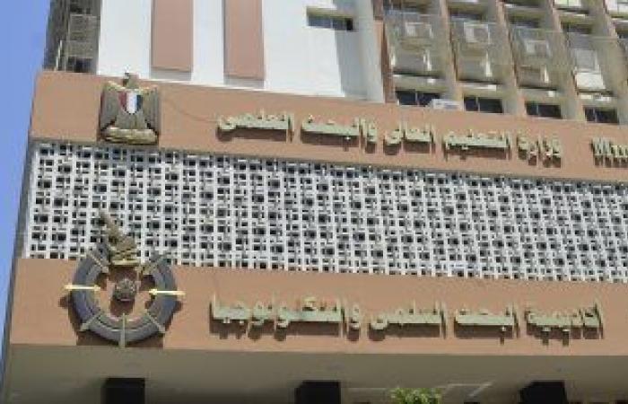 بدء تلقى الطعون من المتقدمين بالترشح لرئاسة 8 جامعات حكومية اليوم