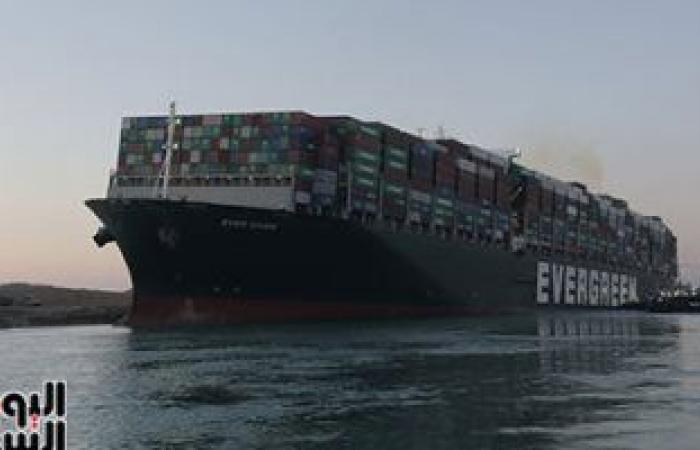 """المحكمة الاقتصادية بالإسماعيلية ترفض طعن الشركة المالكة للسفينة """"إيفرجيفن"""""""
