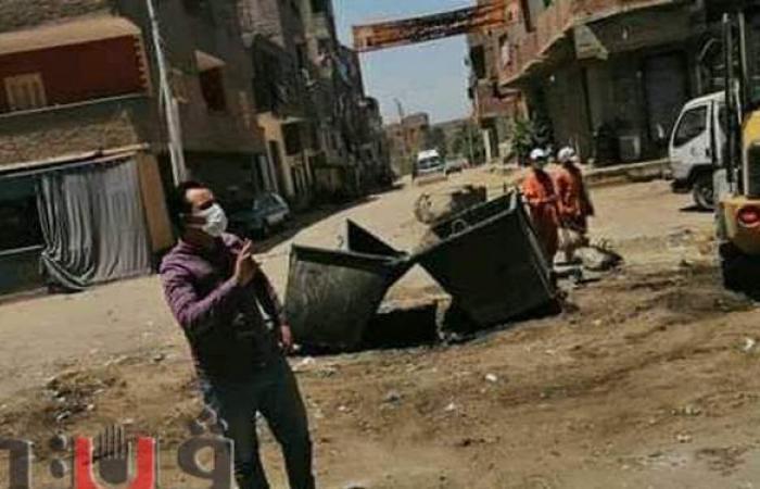 محافظة قنا تناشد المواطنين إلقاء القمامة داخل الصناديق