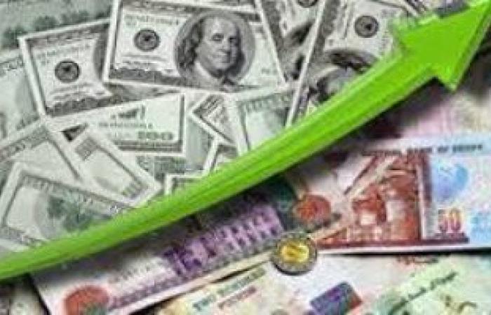 أخبار مصر.. الحكومة تتوقع 7.4 مليار دولار استثمارات أجنبية فى العام المالى 2022/2021