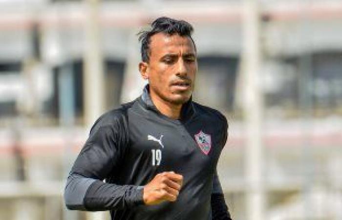 محمد عبد الشافى يعود لتدريبات الزمالك الجماعية بعد شفائه من كورونا