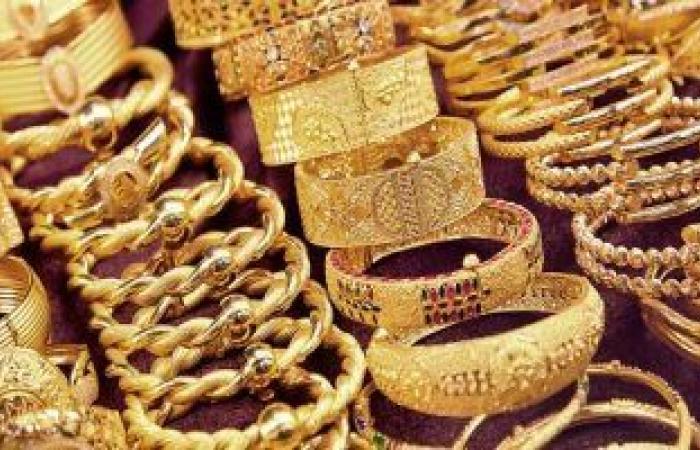 أسعار الذهب والعملات فى السعودية اليوم الثلاثاء