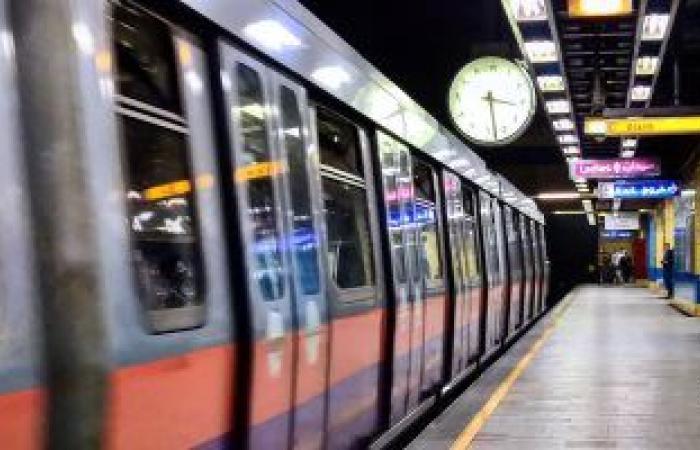 تعرف على غرامة تأخير أو تعطيل حركة مترو الأنفاق