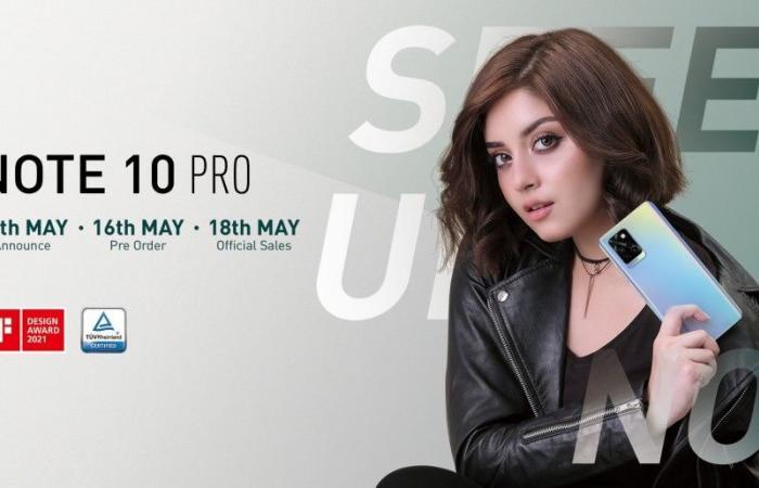 Infinix تحدد يوم 13 من مايو للإعلان الرسمي عن هاتف Note 10 Pro