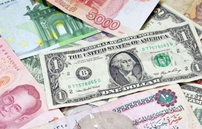 أسعار العملات أمام الجنيه المصري بنهاية تعاملات اليوم الثلاثاء 4-5- 2021