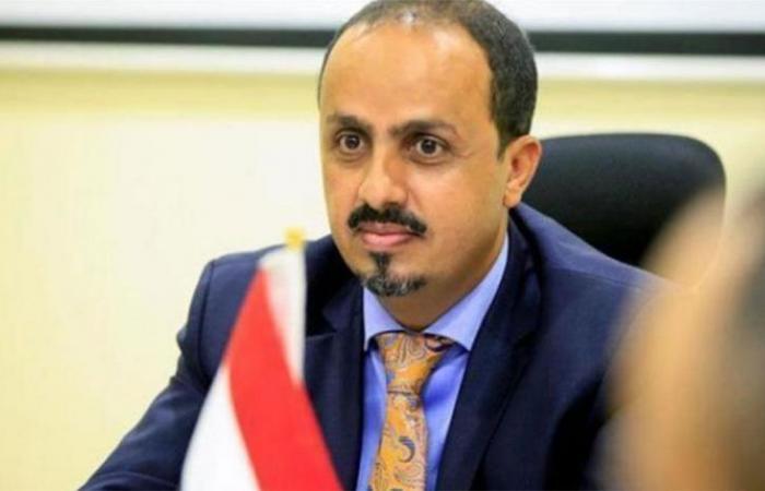 «الإرياني»: ميليشيات الحوثي تنهب الخزينة والاحتياطي النقدي وتصادر مدخرات اليمنيين