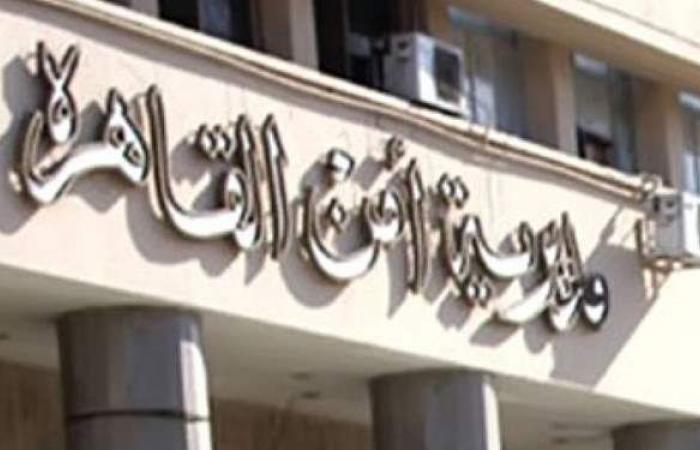 أمن القاهرة يكشف ملابسات سرقة محتويات محل بمدينة نصر