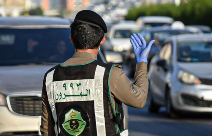 المرور يحذر من الانشغال بمكالمات هاتفية أثناء قيادة المركبات