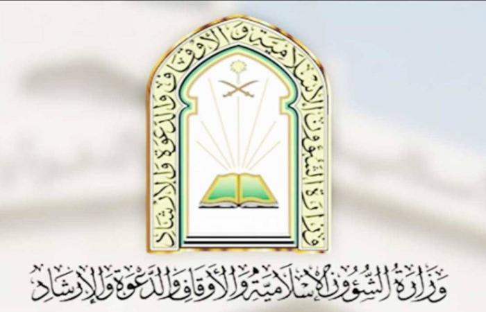 وزير الشؤون الإسلامية يوجه بالتوسع في أماكن إقامة صلاة عيد الفطر