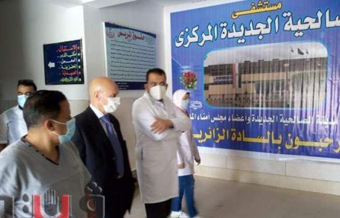 وكيل الصحة بالشرقية في زيارة مفاجئة لستشفى الصالحية الجديدة