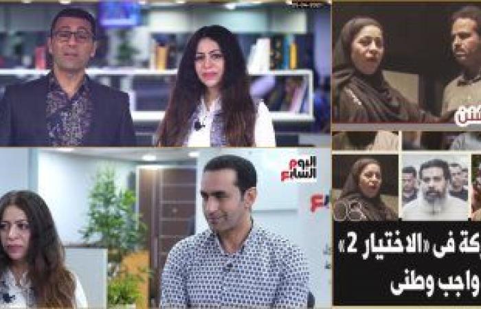"""عبير الطوخي: اتشتمت على السوشيال ميديا بسبب سامية شنن فى """"الاختيار 2"""""""
