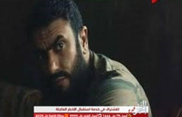 """ظهور هشام عشماوي في ليبيا.. أحداث الحلقة الـ22 من """"الاختيار2"""""""