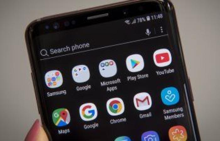 يعنى إيه تقنية Urtla Wide Band التى تسعى جوجل لتوفيرها بهواتفها المقبلة؟