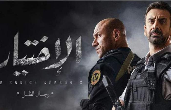 «الاختيار 2» الحلقة 22.. سقوط ياسر شحاتة حارس الإرهابي محمد كمال  فيديو
