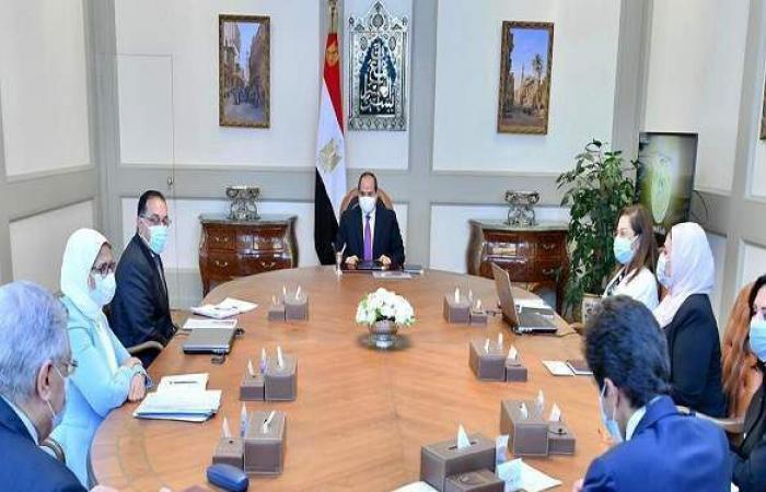 السيسي يتابع مستجدات المشروع القومي لتنمية الأسرة المصرية