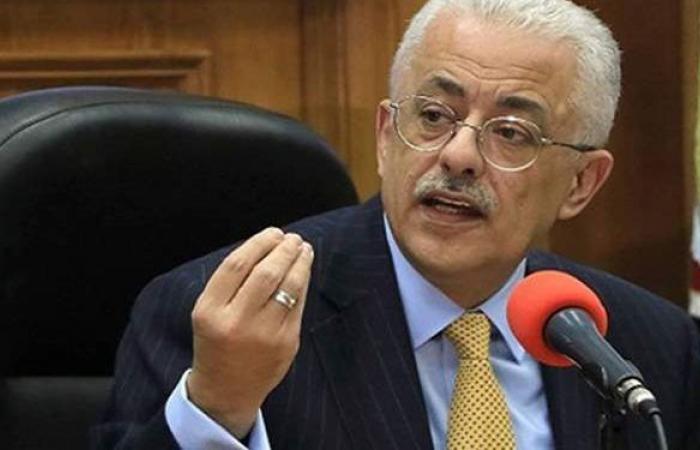 طارق شوقي يكشف حقيقة تراجع ترتيب مصر في مؤشر جودة التعليم