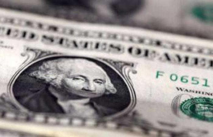 تعرف على سعر الدولار مع أول يوم عمل للبنوك بعد الإجازة